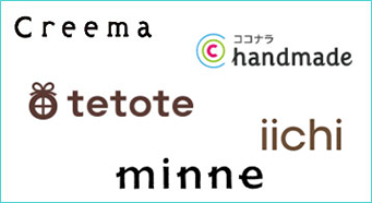 手作りサイトのロゴイメージ
